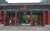 泉城济南 一个可以常来玩的城市