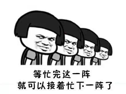 jiaban